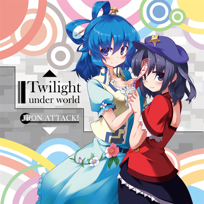 Twilight Under Worldの画像