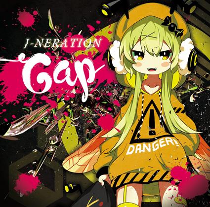 J-NERATION GAPの画像