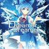 Dreamer×Dreamer(Remaster)