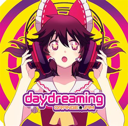 daydreamingの画像