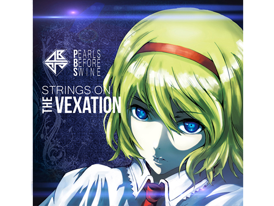 STRINGS ON THE VEXATIONの画像