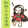 朗読CD「日本昔話」