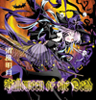 Halloween of the Dead