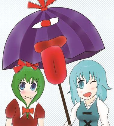 小傘と雛の合同誌 「唐傘ちゃんと厄神様」の画像