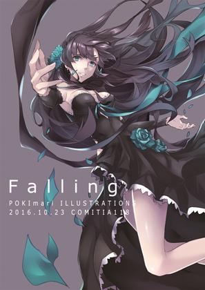 Fallingの画像