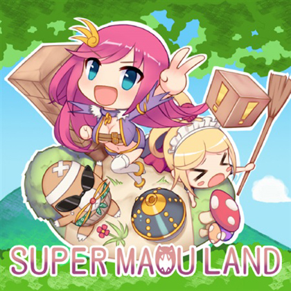 SUPER MAOU LANDの画像