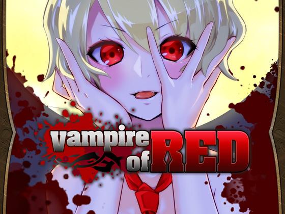Vampire of REDの画像