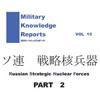 ソ連 戦略核兵器 PART2