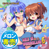 ARLE IN WONDERLAND6