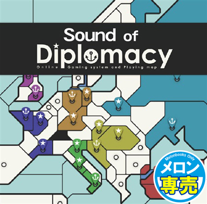 Sound of Diplomacyの画像