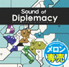Sound of Diplomacy