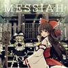 東方弦奏歌-MESSIAH-