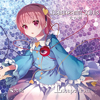 Claidheamh Soluis-光の剣- / Escape from…