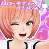 okama's キティラー 猫村いろはV4 ソフト追加衣装 体操着&レスリング  デジタルフィギュア&MMDモデルデータ