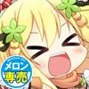 ちびバミBlooming!!2
