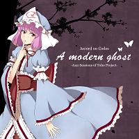 A Modern Ghostの画像