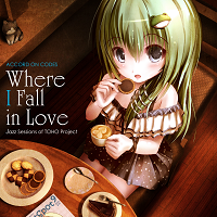 Where I Fall in Loveの画像