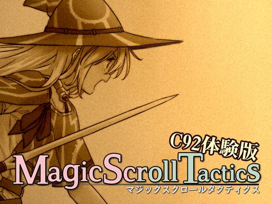 MagicScrollTactics C92体験版の画像