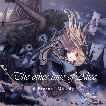 The other time of Aliceの画像