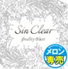 Sin Clear