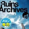 Ruin Archives 01 陸軍立川飛行場・米軍立川基地廃墟遺構群 Tachikawa Air Base