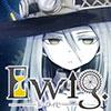 Ewig-エーヴィヒ- 第一章 永遠**