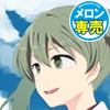 瑞鶴×加賀小説合同誌 決戦前夜
