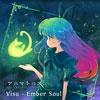 アニマトニス-Animahtnis [Visu - Ember Soul]
