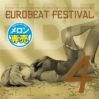 EUROBEAT FESTIVAL VOL.4の画像