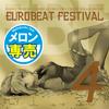 EUROBEAT FESTIVAL VOL.4