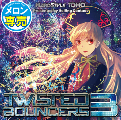 Twisted Bouncers 3の画像