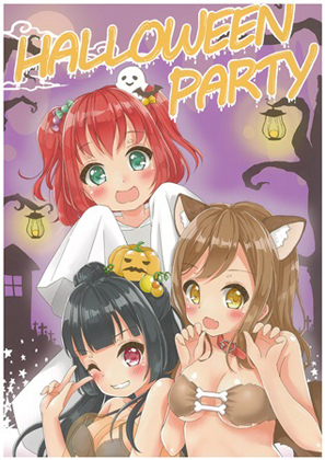 HALLOWEEN PARTYの画像
