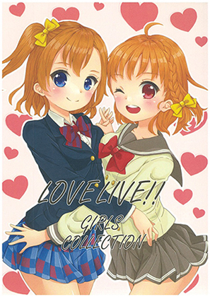 LOVELIVE!! GIRLS COLLECTIONの画像