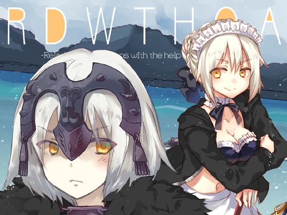 RDWTHOAの画像