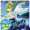 Malchut