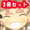 東方Projectファンブック総集編1~3セット