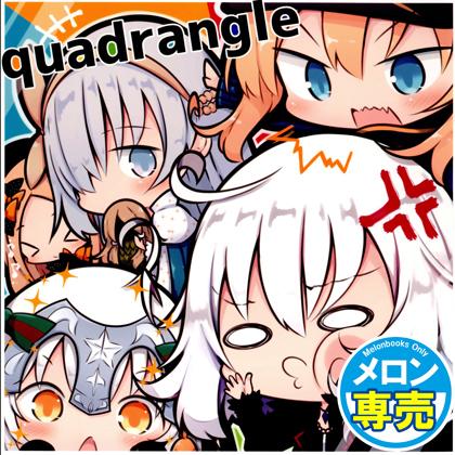 quadrangleの画像
