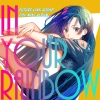 Future Link Sound 19th MINI ALBUM「IN YOUR RAINBOW」