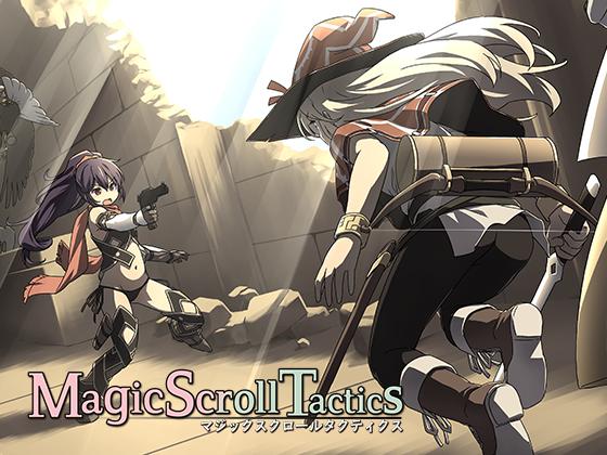 MagicScrollTacticsの画像