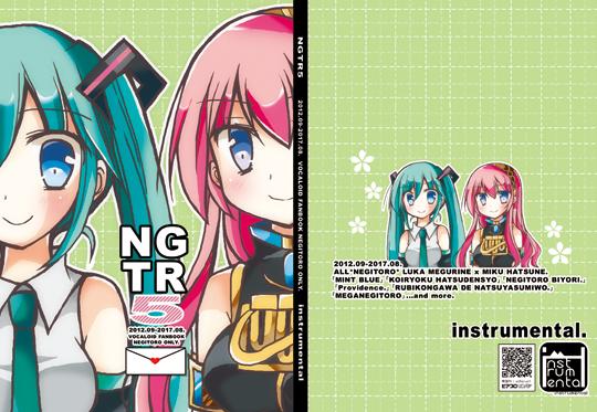 NGTR5の画像