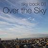 sky book 01 Over the Sky