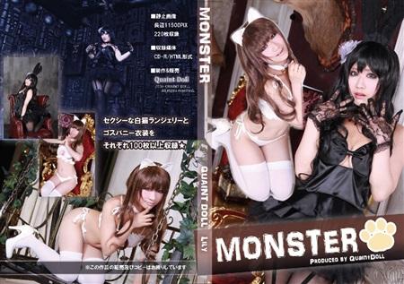 MONSTERの画像
