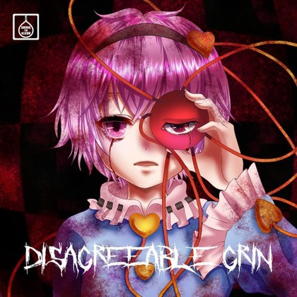 DISAGREEABLE GRINの画像