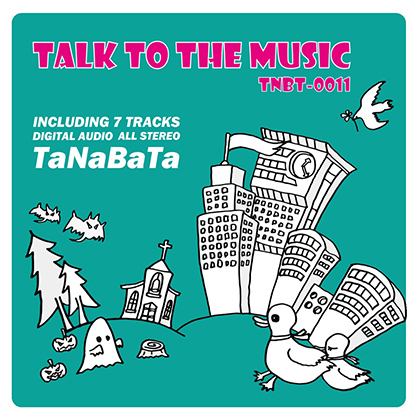 TALK TO THE MUSICの画像