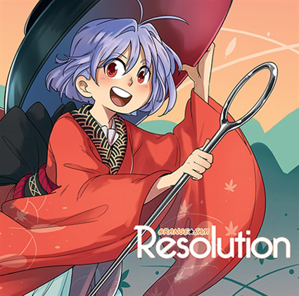Resolutionの画像