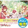 カフェちゃんキャラクターソング04『BFF』