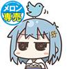 ツイッターまとめました。