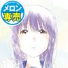 アニメクリティーク vol9.5 リズと青い鳥 総特集号(山田監督号 別冊)