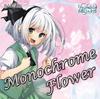 東方ピアノユーロビート 3rd E.P. Monochrome Flower