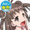 艦これらくがき4コマ漫画総集編バシー島沖クルーズ部隊